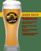 Пиво Unendlich (1л)