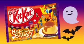 Sachet de KitKat Pudding au Caramel