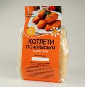 Котлети по-київські заморожені (500г)