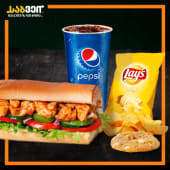 Chicken Teriyaki Sandwich Combo (15cm)