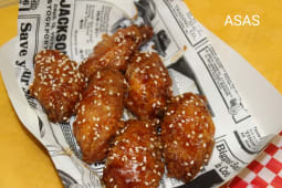 Chicken Wings (9 Unidades)