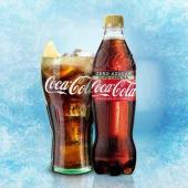 Coca-Cola Zero Azúcar Zero Cafeína botella 500ml.