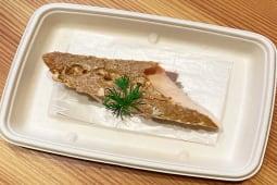 Salmone affumicato a caldo 150 gr