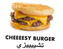 Cheeeesy Burger