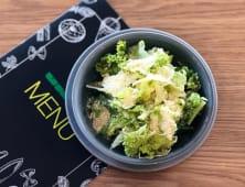 Мікс салатів з Пармезаном (100г)