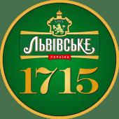 Львівське1715 (0,5л)