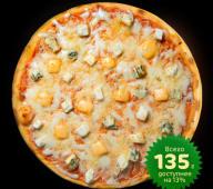 Піца 5 сирів (550г)