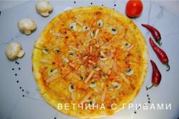 "Пицца ""Ветчина с грибами"" 35см"