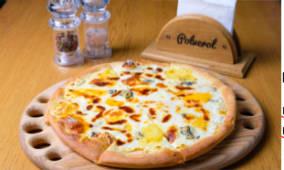 Піца Сирний Боб (470г)