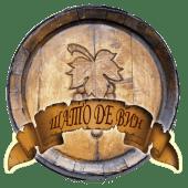 Вино Шато-де Він біле напівсолодке Болград