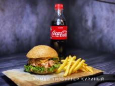Чизбургер куриный Комбо