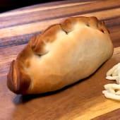 Empanada de espinacas y queso