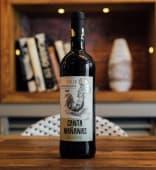 Cantamañanas (Vino tinto)
