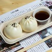 Dumplings Bao (2 Uds.)