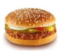 Гамбургер (145г)