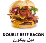 Double Beef Bacon Burger