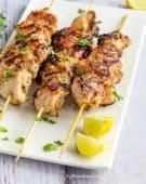 Chicken Kebab (1 piece)