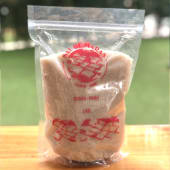 Sal de maras (1 kg.)