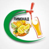 Лимонад (ціна за 0.5л)