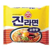 Jin ramen mild