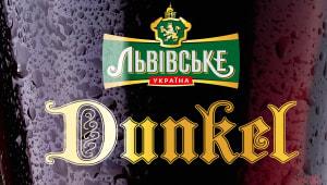 Львівське Dunkel (1л)