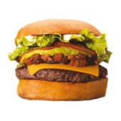 Gringa Burger