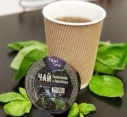 Чай смородина-базилік