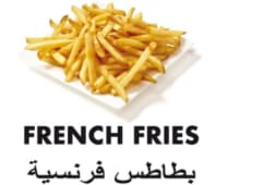 French Fries (Side : portion moyenne )