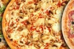 "Пицца ""Чиккен"" маленькая"
