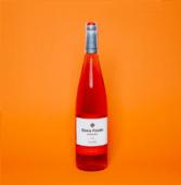 Вино Gran Feudo Rosado Іспанія (750мл)