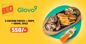 3 Chicken Pieces + Chips + Afia 300ml Juice
