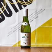 Vino Blanco Viña Sol (750 ml.)