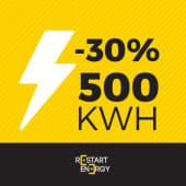 Voucher de 500kWh