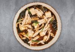 Місо суп з куркою (300г)