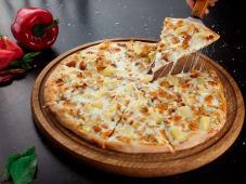 Піца Moon light
