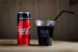 Coca-Cola zéros sucres - 33 cl