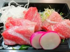 Toro Sashimi (6 pzas.)