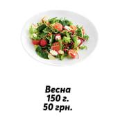 Салат Весна (150г)