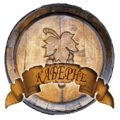 Вино Каберне червоне сухе Болград