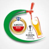 Пиво Amstel (0.5л)
