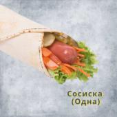 Хот-дог з сосискою (150г)