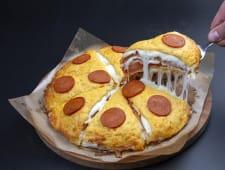 """Пицца """"Пеппито"""" (1090 гр.)"""