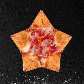Піца Хайп Стар (520г)