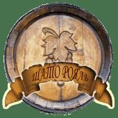 Вино Шато Роял Кардіал червоне напівсолодке Болград