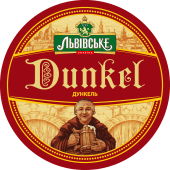 Львівське Dunkel (0,5л)