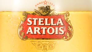Stella Artois (1л)