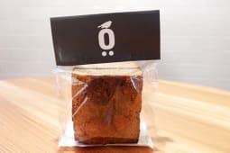 Pane di segale,  500 gr