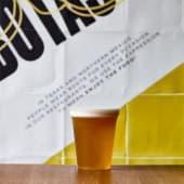 Cerveza Estrella (330 ml.)