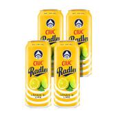 4 buc. Ciuc Radler Lamaie si Lime 1.9% alcool 500ml