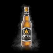 Cerveza Sapporo (33 cl.)